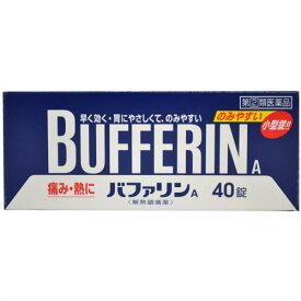 【第(2)類医薬品】バファリンA 40錠 [【2個セット(送料込)】※同梱は不可]