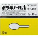 【第(2)類医薬品】ボラギノールA 注入軟膏 2g×10個 ランキングお取り寄せ