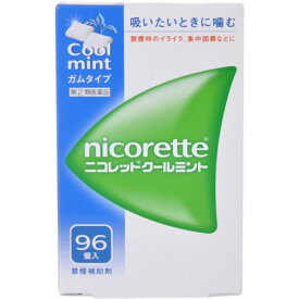 ★【第(2)類医薬品】ニコレット クールミント 96個入