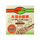 大豆の健康 ソーヤレシチン 顆粒 5g×60スティック