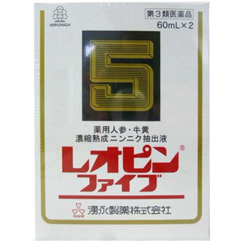 【第3類医薬品】湧永製薬 レオピンファイブW 60ml×2本入