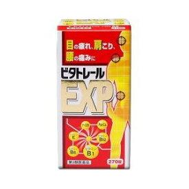 【第3類医薬品】ビタトレールEXP 270錠【2個セット(送料込)】※同梱は不可!!