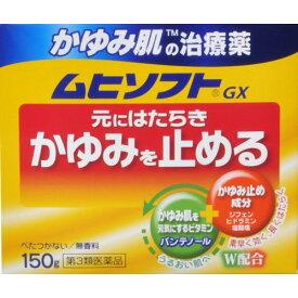 【第3類医薬品】ムヒソフトGX かゆみ肌の治療薬 クリーム 150g
