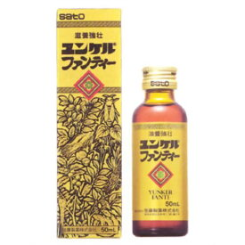 【第2類医薬品】ユンケルファンティー 50ml