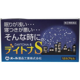 【第(2)類医薬品】デイトナS 12カプセル
