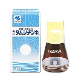 ★【第2類医薬品】小林タムシチンキ 30ml