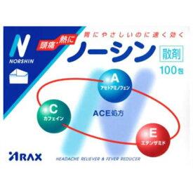 【第(2)類医薬品】ノーシン散剤 100包 [【4個セット(送料込)】※同梱は不可]