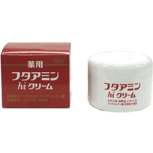 薬用フタアミンhiクリーム 130g【2個セット(送料込)】※同梱は不可!!