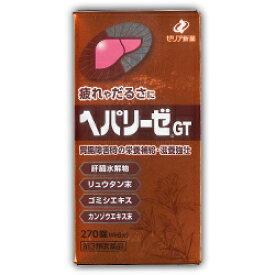 【第3類医薬品】ヘパリーゼGT 270錠 【4個セット(送料込)】