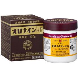 【第2類医薬品】オロナインH軟膏 ビン 100g
