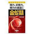 【第1類医薬品】金蛇精300錠