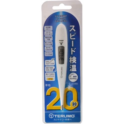 テルモ体温計 予測式+実測式 スピード検温20秒 ET-C231P