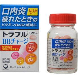 【第3類医薬品】トラフルBBチャージ 120錠【2個セット(送料込)】※同梱は不可!!