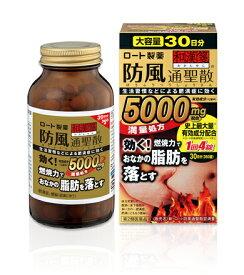 【第2類医薬品】新・ロート防風通聖散錠満量360錠