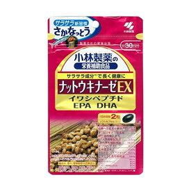 【健食】小林製薬 ナットウキナーゼEX 60粒