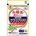 【特定保険用食品】小林製薬のサラシア10060粒