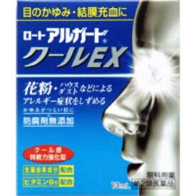 【第2類医薬品】ロート アルガード クールEX 13ml