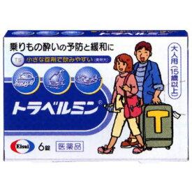 【第2類医薬品】トラベルミン 6錠 [2個セット・【メール便(送料込)】※代引・日時・時間・同梱は不可]