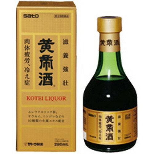 【第3類医薬品】黄帝酒 280ml