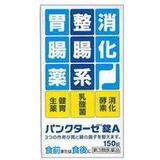 【第3類医薬品】パンクターゼ錠A 150錠 [【2個セット(送料込)】※同梱は不可]