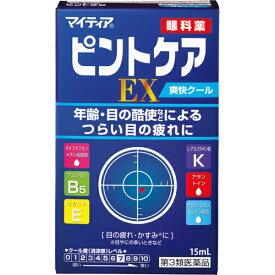 【第3類医薬品】マイティア ピントケアEX 爽快クール 15ml