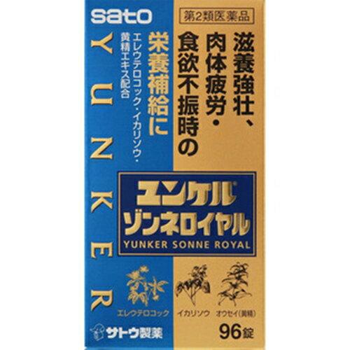 【第2類医薬品】ユンケルゾンネロイヤル 96錠