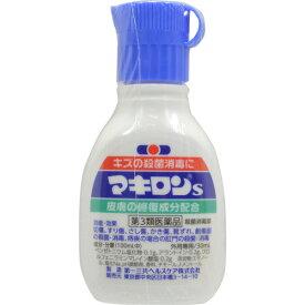 【第3類医薬品】マキロンS 30ml