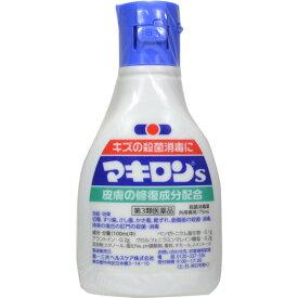【第3類医薬品】マキロンS 75ml