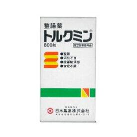 【指定医薬部外品】トルクミン 800錠
