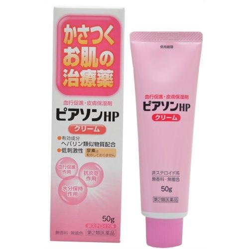 【第2類医薬品】ピアソンHP クリーム 50g