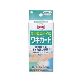 【医薬部外品】小林製薬 ワキガード 50g [2個セット・同梱は不可]
