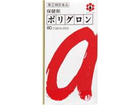 【第(2)類医薬品】ポリグロン 80カプセル