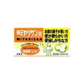 【医薬部外品】強ミヤリサン錠 90錠