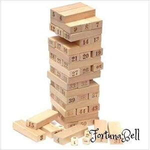 HoRoPii 【難易度up!】木製 積み木 キューブ ドミノ ブロック (サイコロ付き)コンパクトタイプ 収納ラクチン