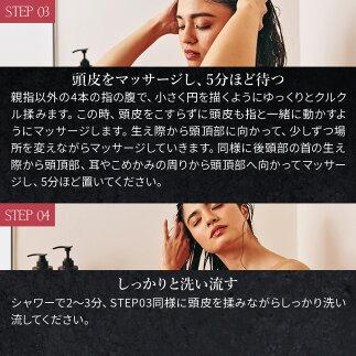使用方法:頭皮をマッサージし、5分ほど待ってしっかりと洗い流します