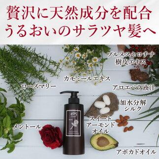 加水分解シルクやアボカドオイルなどの天然成分でうるおいのサラツヤ髪へ
