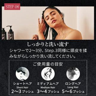 4.シャワーでしっかり洗い流してください