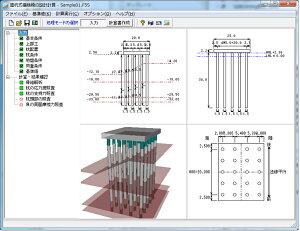 直杭式横桟橋の設計計算初年度保守サポート込