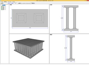 大型ハニカムボックスの設計計算初年度保守サポート込