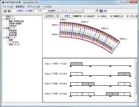 床版打設時の計算(旧基準)(初年度サブスクリプション)