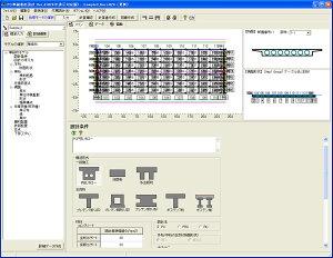 PC単純桁の設計Ver.4初年度保守サポート込