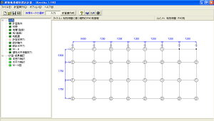 建築杭基礎の設計計算Ver.4初年度保守サポート込