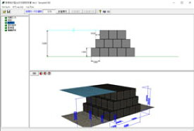 耐候性大型土のうの設計計算 Ver.3(初年度サブスクリプション)