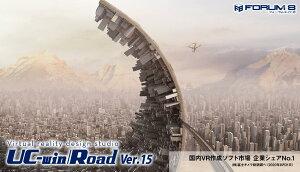 UC-win/RoadVer.15
