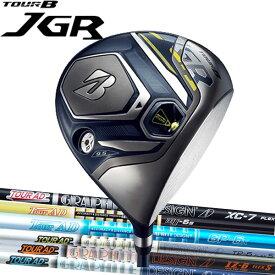 ブリヂストンゴルフ ツアーB 2020 NEW JGR ドライバー [ツアーAD シリーズ] XC/VR/IZ/TP/GP/MJ/PT/MT/GT/BB カーボンシャフト BRIDGESTONE TourB ニュー JGR 2020JGRTour-AD グラファイトデザイン