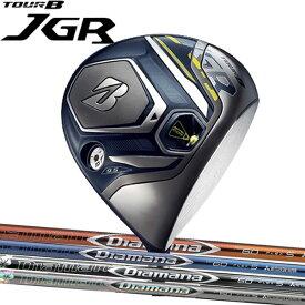 ブリヂストンゴルフ ツアーB 2020 NEW JGR ドライバー [ディアマナシリーズ] ZF/DF/RF/BFカーボンシャフト BRIDGESTONE TourB ニュー JGR 2020JGR DIAMANA