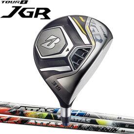 ブリヂストンゴルフ ツアーB 2020 NEW JGR フェアウェイウッド [アッタスシリーズ] 11ジャック/10ジアッタス/9クール カーボンシャフト ATTAS BRIDGESTONE TourB ニュー JGR 2020JGR FW