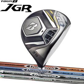 ブリヂストンゴルフ ツアーB 2020 NEW JGR フェアウェイウッド [ディアマナシリーズ] ZF/DF/RF/BF/R/W/B カーボンシャフト BRIDGESTONE TourB ニュー JGR 2020JGR FW 三菱レイヨン DIAMANA