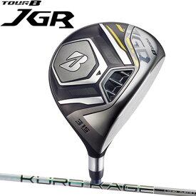 ブリヂストンゴルフ ツアーB 2020 NEW JGR フェアウェイウッド [クロカゲ シリーズ] XD カーボンシャフト BRIDGESTONE TourB ニュー JGR 2020JGR FW KUROKAGE