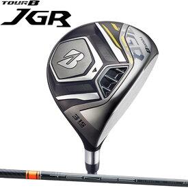 ブリヂストンゴルフ ツアーB 2020 NEW JGR フェアウェイウッド [テンセイ CKプロ オレンジ] カーボンシャフト 三菱 TENSEI CK PRO ORANGE BRIDGESTONE TourB ニュー JGR 2020JGR FW
